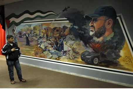 Ahmed Jabari on Gaza mural