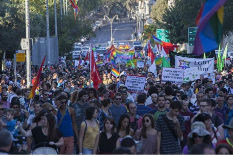 Gay Pride Parade in Jerusalem