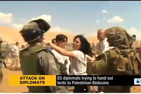 Image result for IDF attack diplomats in palestine