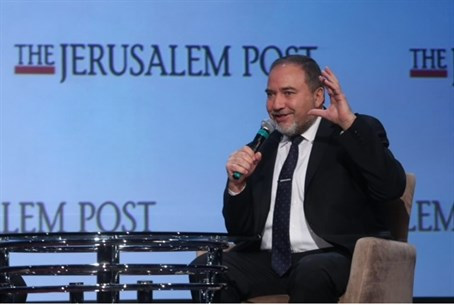 Lieberman at the Conference