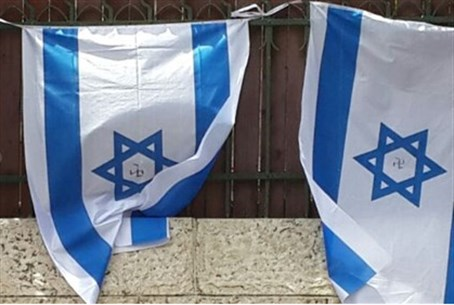Israeli flags with swastikas in Jerusalem