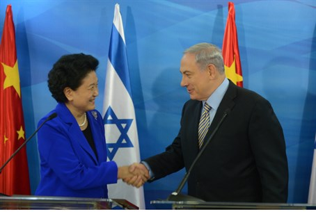 Liu and Netanyahu