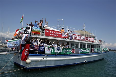 "Ship which is part of the ""Freedom Flotilla"""