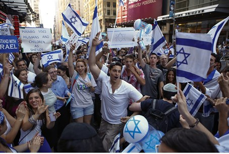 Pro-Israel rally in New York (file)