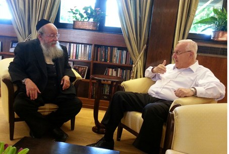 MK Mozes meets with President Rivlin