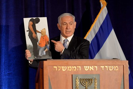 Binyamin Netanyahu at Jewish Federations