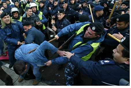 PA Security Force beats protester