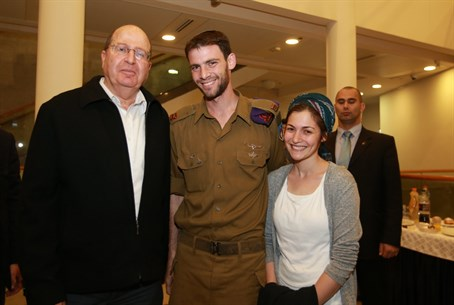 Ya'alon with First Lt. Eitan and his wife
