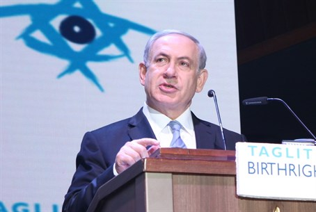 Binyamin Netanyahu at Taglit event