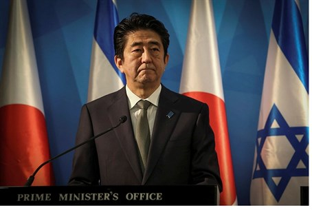 Prime Minister of Japan Shinzo Abe