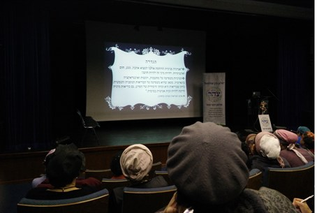 Women attend Tzohar conference on sex education