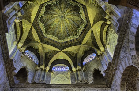 Dome, Cordoba's Mosque-Cathedral