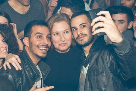 Tzipi Livni at the gay club