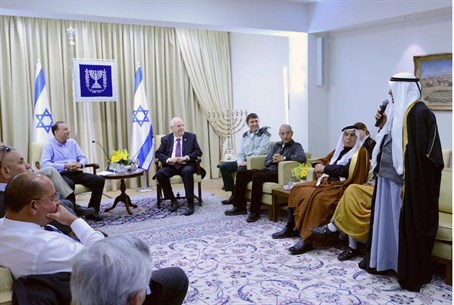 President Rivlin meets with members of the Bedouin community