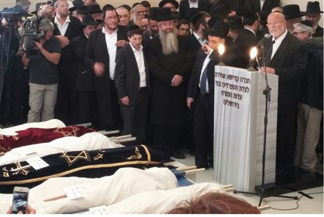 Sassoon family funeral in Jerusalem