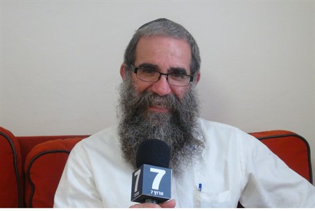 Rabbi Ze'ev Slavin