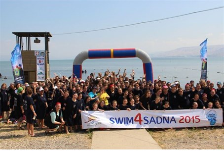Some of the women who completed the swim across Lake Kinneret