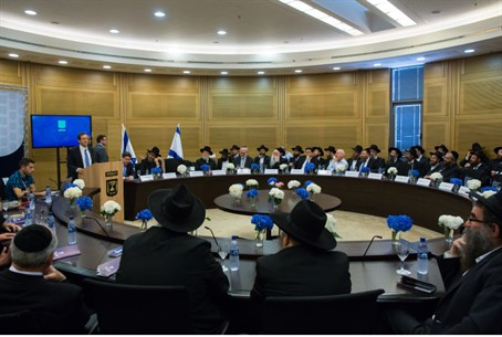 Special session in Knesset honors Chabad