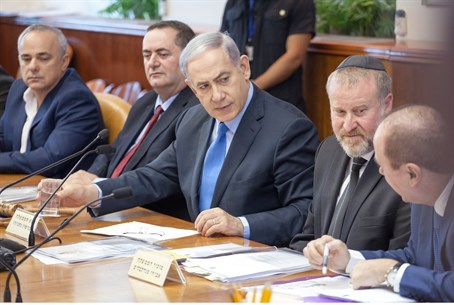 Prime Minister Binyamin Netanyahu addresses weekly cabinet meeting