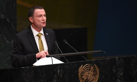Edelstein speaks at the UN