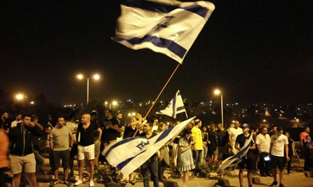 Protest in Armon Hanatziv