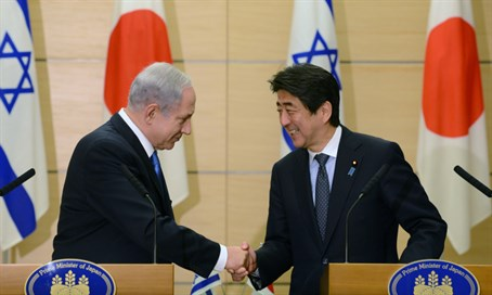 Binyamin Netanyahu and Japanese PM Shinzo Abe