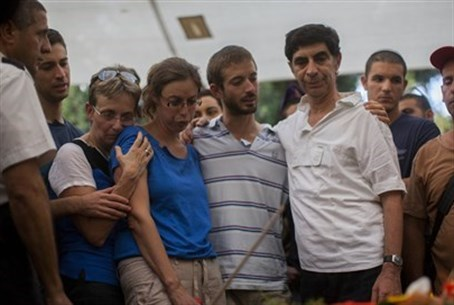 Hadar Goldin's family at smbolic funeral