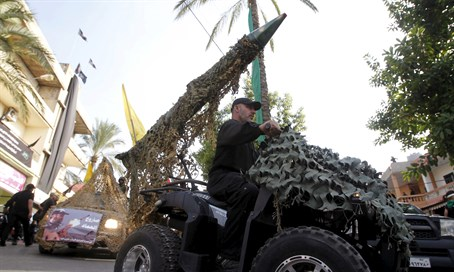 Hezbollah terrorist with missile