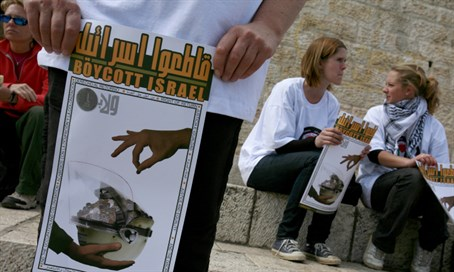 Posters calling to boycott Israel (illustration)