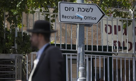 Sign for IDF recruitment office with Hareidi man inf rnt of it (illustrative