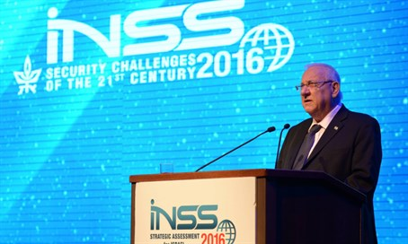 President Rivlin at the INSS conference