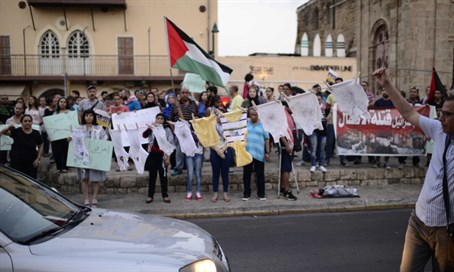 Arab protestors demand justice in Duma case.