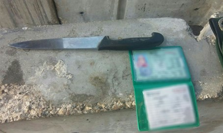 The knife found in the terrorist's bag
