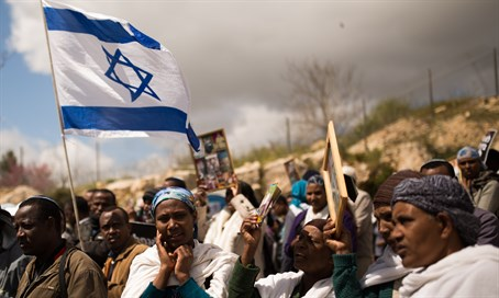 Ethiopian Jews protest to bring home their loved ones