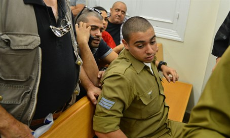 Soldier Elor Azariya in court