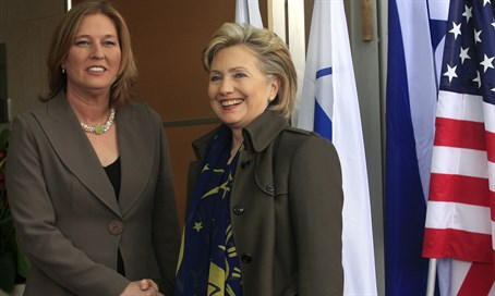 Hillary Clinton and Tzipi Livni in March 2009 visit