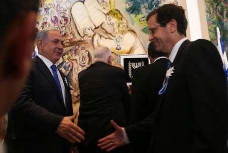 Herzog and Netanyahu