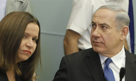 Yechimovich and Netanyahu