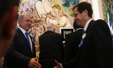 Netanyahu and Herzog