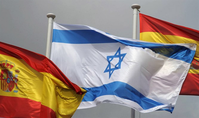 Israeli and Spanish flags