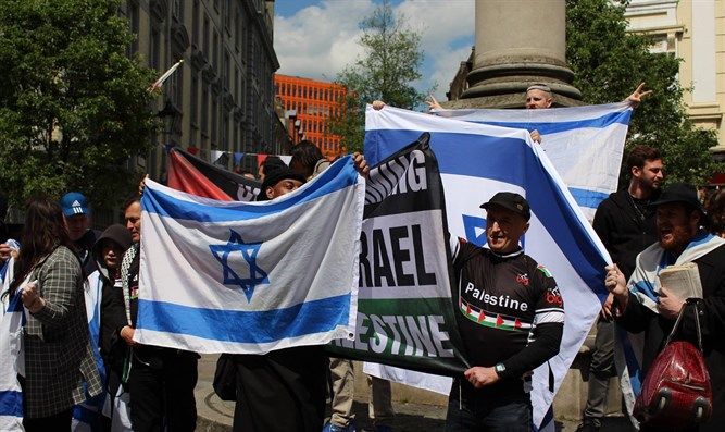 Shutting down BDS flashmob in London