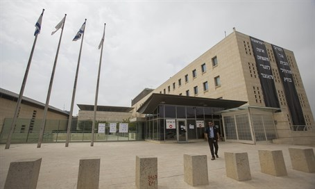 Foreign Ministry building in Jerusalem