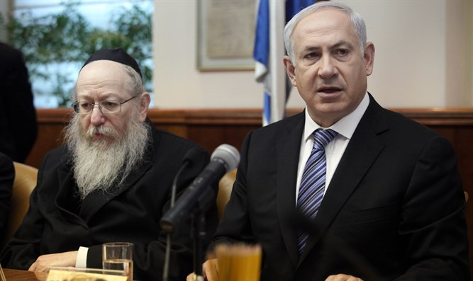 Litzman and Netanyahu
