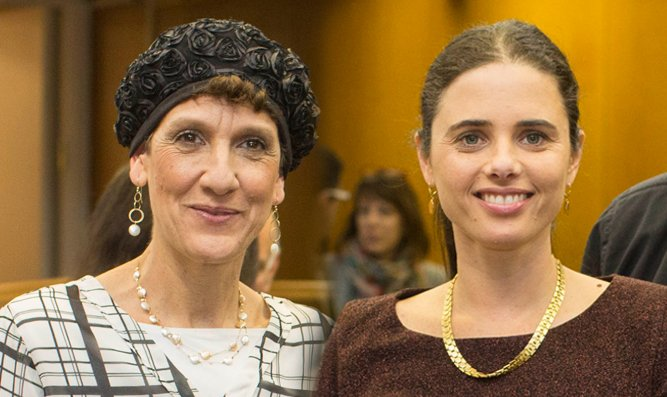 Ayelet Shaked and Shuli Mualem