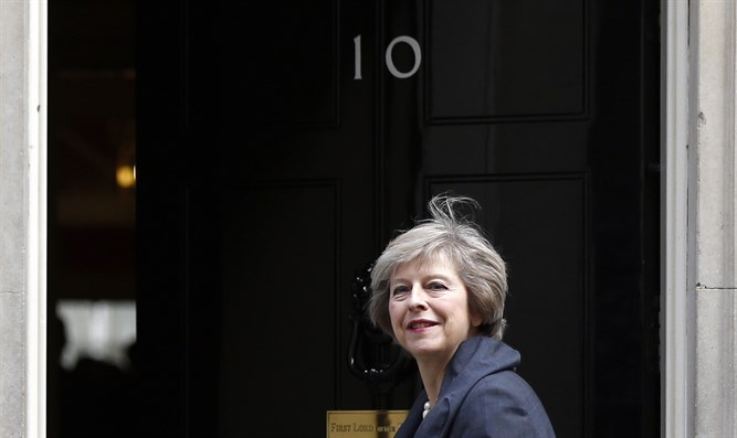 Theresa May will be sworn in as British Prime Minister