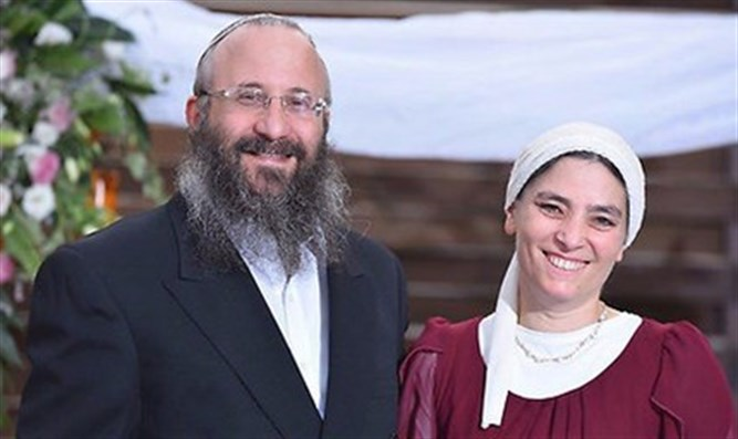 Rabbi Michael Mark with his wife Chava