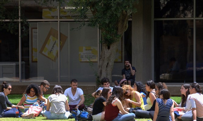 Students at Ben Gurion University