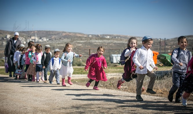 Kindergarten Children in a Twn in Samaria