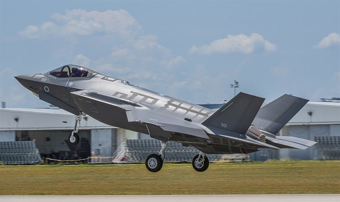 The F-35 Lightning II Adir takes off on its maiden flight