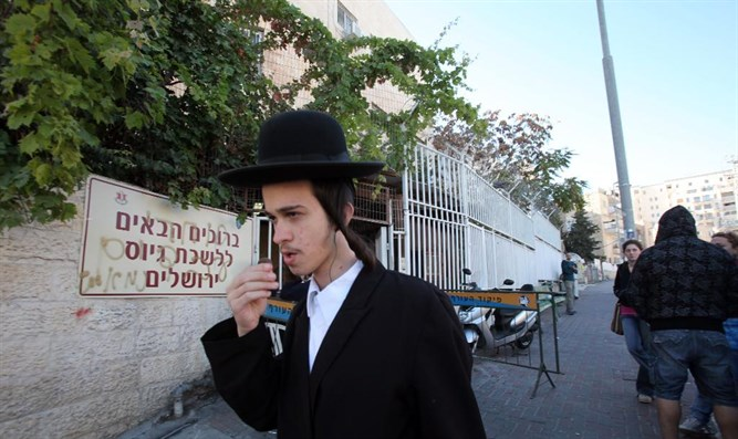 Haredi near draft office